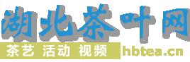 湖北茶叶网(喝杯茶)视频直播