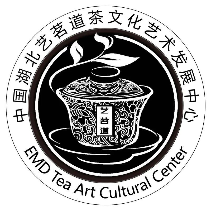艺茗道培训中心2021年招生公告